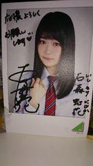 ■欅坂46 LAWSONフォトカード■石森虹花 サイン入りフォトカード