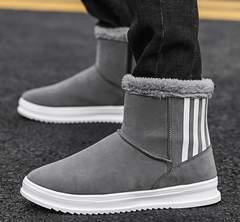 メンズスノーブーツ ショートブーツ冬靴 24.5cm~27cm/AK583