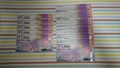 JCBギフト券45000円分 【各種モバペイ対応】【商品説明必読】