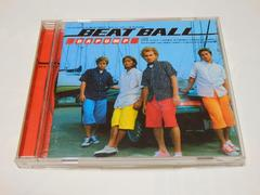 DA PUMP/BEAT BALL レンタルアップ