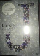 kinkiJコン通常盤限定DVD現品のみオリジナルポストカード付き