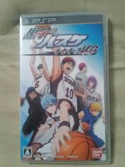 PSPソフト『黒子のバスケ キセキの試合(ゲーム)』