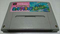 SFC/ヨッシーアイランド【セーブ電池チェックOK!!】★ご落札価格★