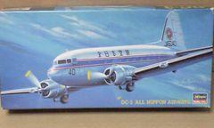 1/200 ハセガワ DC-3 全日空(全日本空輸)