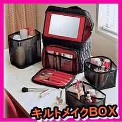 ◆キルトコスメボックス ハート柄メイクボックス ブラック◆