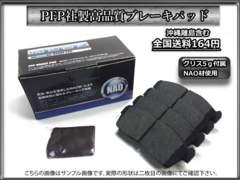 送料164円 高品質パッド ワゴンR MC22S MH21S NC21S
