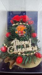 非売品サトちゃんサンタ★クリスマスツリー.ミニ卓上サイズ