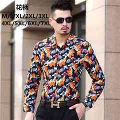 トップス 長袖シャツ カジュアルシャツ 大きいサイズ18xa47