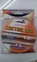 ☆PEラインパワー4X☆キャスティングライン 200m 1.0号
