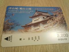 岡山 中鉄バスカード 620円分 送料込み