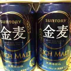 サントリー 金麦 350ml 24缶