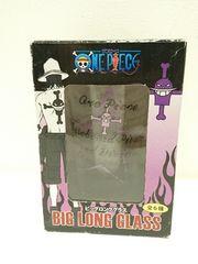 ONE PIECE(エース・星)BIGロンググラス
