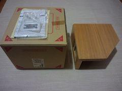 未使用品◆無印良品◆壁に付けられるコーナー棚・タモ材◆定価1900円