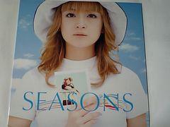 激レア貴重! 浜崎あゆみ 歴史的名曲「SEASONS」限定アナログ盤