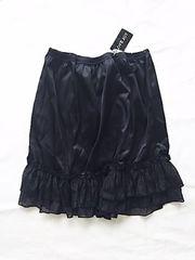 在庫一掃!Lサイズ★裾ラメフリルペチスカート黒/DM便送料無料