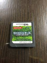 DSソフト サバイバルキッズ 中古品