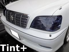 Tint+再利用OK 17系クラウン ヘッドライト スモークフィルム ロイヤル/エステート