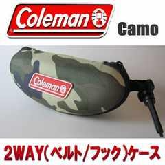 【送料無料】Coleman サングラスケース コールマン/Camo