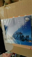 AKB48 アルバム 劇場盤CD 未開封