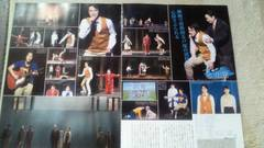 戸塚祥太&河合郁人'14.8.27「STAGE SQUARE」vol.10 3枚+おまけ