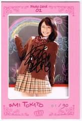 時東ぁみ HIT`s2007 直筆サイン入りPhotoCard01/90