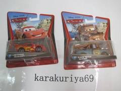 ☆カーズ2キャラクターカーコレクション VoL.2/voL.7 2点セット