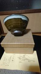 小代焼→朝鮮釉薬茶碗→しおり紙箱付き→窯…印