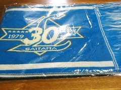 埼玉西武ライオンズ 2008 マフラー 30周年