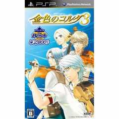 PSP》金色のコルダ3 [158001898]