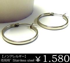 【両耳用】2.5cm フープステンレスピアス-シルバー-プレゼント-ギフト