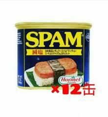 スパムポーク12缶