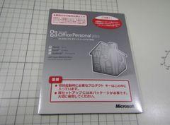 ★☆Microsoft Office Personal 2010 OEM オフィスパーソナル