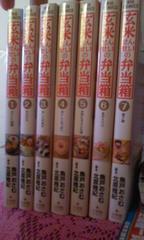 玄米せんせいの弁当箱完結全巻セット1〜10巻本格派和食料理漫画