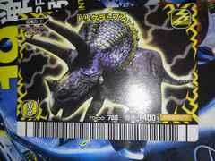 恐竜キングカード