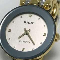 4441/RADOラドー定価8万円!ゴールドCOLOR高級感漂うレディース腕時計