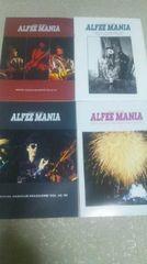 アルフィー ALFEE マニア会報 48〜51号 4冊セット