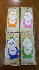 え〜パンダ アイシングクッキーマスコット 4種セット
