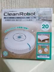 フローリング用掃除ロボット クリーンロボット(白)