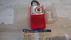 昭和時代のラジオ(電池つき)