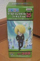 ワンピース ワールドコレクタブルフィギュア vol.25 TV208 偽サンジ