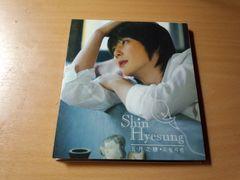 シン・ヘソンCD「五・月・之・戀」SHIN HYE SUNG神話 韓国K-POP