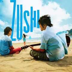 キマグレン 「ZUSHI」夏の定番曲「LIFE」収録大ヒットアルバム