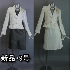 ≪新品♪9号≫入園入学にも♪3点セレモニースーツ♪*33g