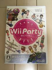 wii party パーティ