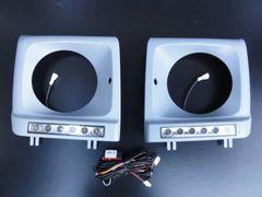 ベンツ LEDデイライトヘッドライトカバー(未塗装)W463ゲレンデ