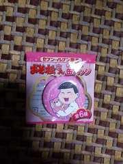 【セブン限定】おそ松さんオリジナル缶バッジ〈未開封〉