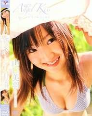 ◆山口美羽 / Angel Kiss