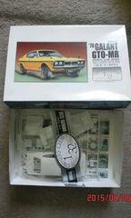 1/32オーナーズクラブ '70 GALANT GTO-MR