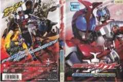 DVD仮面ライダーカブト 最強の二段変身