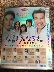 なるようになるさ。 Blu-ray 舘ひろし 志田未来 安田章大 輸入版